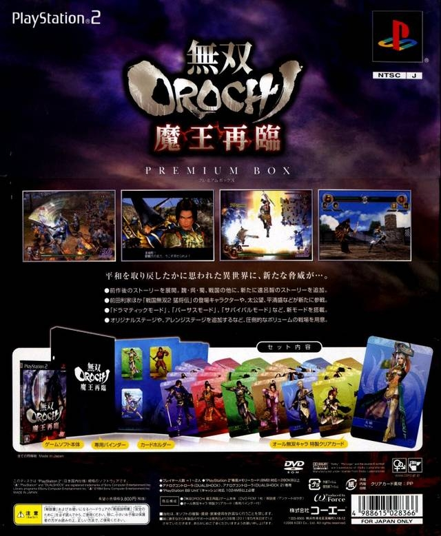 Warriors Of Orochi 2 Psp Iso: Warriors Orochi: Maou Sairin For PlayStation 2