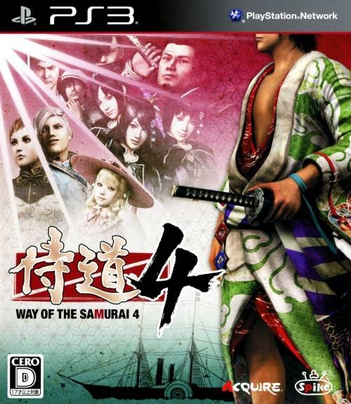 Way of the Samurai 4 on PS3 - Gamewise
