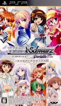 Weiss Schwarz Portable on PSP - Gamewise