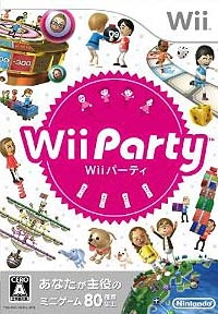 Wii Party Wiki - Gamewise