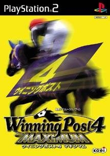 Winning Post 4 Maximum [Gamewise]