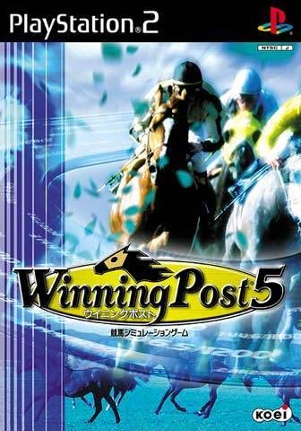Winning Post 5 Wiki on Gamewise.co