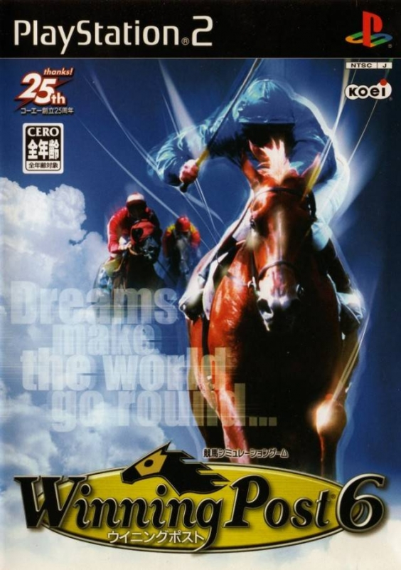 Winning Post 6 on PS2 - Gamewise