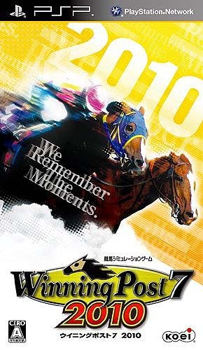 Winning Post 7 2010 [Gamewise]