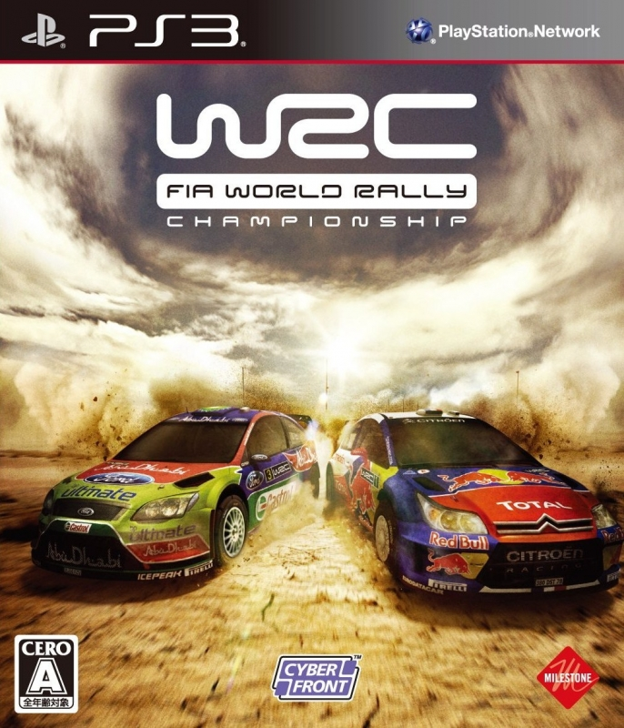 WRC: FIA World Rally Championship Wiki - Gamewise