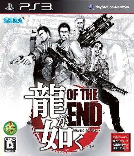 Yakuza: Dead Souls Wiki - Gamewise