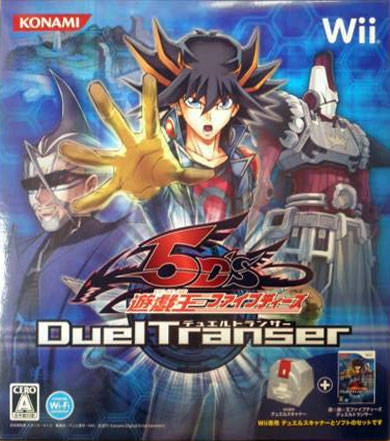 Gamewise Yu-Gi-Oh! 5D's: Duel Transer Wiki Guide, Walkthrough and Cheats