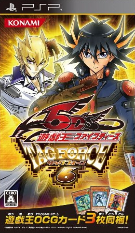 Yu-Gi-Oh! 5D's Tag Force 6 on PSP - Gamewise