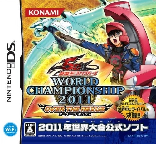Yu-Gi-Oh! 5D's World Championship 2011: Over the Nexus on DS - Gamewise