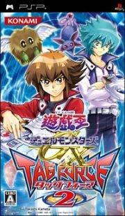 Yu-Gi-Oh! GX: Tag Force 2 [Gamewise]