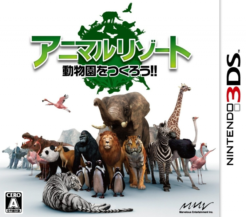 Zoo Resort 3D on 3DS - Gamewise