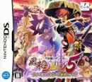 Fushigi no Dungeon: Fuurai no Shiren 5 - Fortune Tower to Unmei no Dice for DS Walkthrough, FAQs and Guide on Gamewise.co