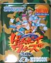 GameBoy Wars Turbo