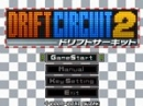 G.G Series: Drift Circuit 2 boxart at gamrReview