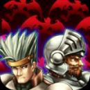 Ghosts 'n Goblins: Gold Knights II