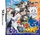 Gamewise Gintama Gin-Oh Quest: Gin-San ga Tenshoku Shitari Sekai wo Sukuttari Wiki Guide, Walkthrough and Cheats