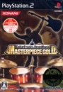 Guitar Freaks & DrumMania: Masterpiece Gold Wiki on Gamewise.co