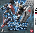Gundam the 3D Battle [Gamewise]