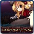 GundeadliGne