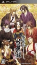 Hakuouki: Zuisouroku Portable for PSP Walkthrough, FAQs and Guide on Gamewise.co