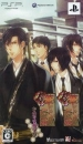 Hanayaka Kana, Ware ga Ichizoku Twin Pack [Gamewise]