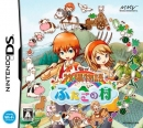 Harvest Moon: The Tale of Two Towns on DS - Gamewise
