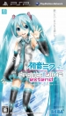 Hatsune Miku: Project Diva Extend on PSP - Gamewise