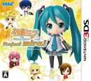 Hatsune Miku and Future Stars: Project Mirai on 3DS - Gamewise