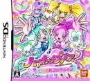 Heart Catch PreCure! Oshare Collection for DS Walkthrough, FAQs and Guide on Gamewise.co