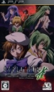 Higurashi no Naku Koro ni: Jan Wiki on Gamewise.co