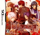 Hiiro no Kakera DS for DS Walkthrough, FAQs and Guide on Gamewise.co