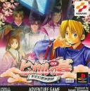 Gamewise Hikaru no Go: Heian Gensou Ibunroku Wiki Guide, Walkthrough and Cheats