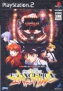 Hisshou Pachinko*Pachi-Slot Kouryaku Series Vol. 1: CR Shinseiki Evangelion on PS2 - Gamewise