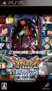 Hisshou Pachinko * Pachi-Slot Kouryaku Series Portable Vol. 2: CR Evangelion - Hajimari no Fukuin | Gamewise
