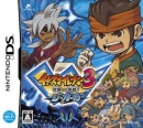 Inazuma Eleven 3: Sekai e no Chousen!! The Ogre Wiki on Gamewise.co