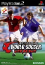 Jikkyou World Soccer 2002 on PS2 - Gamewise