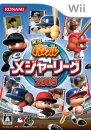 Jikkyou Powerful Major League 2009 [Gamewise]