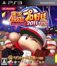 Jikkyou Powerful Pro Yakyuu 2011 Ketteiban for PS3 Walkthrough, FAQs and Guide on Gamewise.co