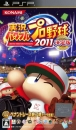 Jikkyou Powerful Pro Yakyuu 2011 Ketteiban on PSP - Gamewise