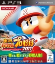 Jikkyou Powerful Pro Yakyuu 2011 Wiki - Gamewise