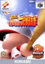Gamewise Jikkyou Powerful Pro Yakyuu Basic-han 2001 Wiki Guide, Walkthrough and Cheats
