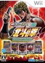 Jissen Pachi-Slot Pachinko Hisshouhou! Wii Hokuto no Ken Sammy's Collection Wiki - Gamewise