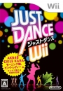 Just Dance Wii Wiki on Gamewise.co