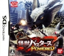 Kaijuu Busters Powered on DS - Gamewise