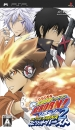Katekyoo Hitman Reborn! Battle Arena 2 - Spirits Burst on PSP - Gamewise