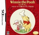 Kuma no Pooh-San: 100 Acre no Mori no Cooking Book | Gamewise