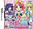 Gamewise Lilpri DS: Hime-Chen! Apple Pink Wiki Guide, Walkthrough and Cheats