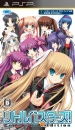 Little Busters! Converted Edition for PSP Walkthrough, FAQs and Guide on Gamewise.co
