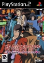 Lupin III: Lupin ni wa Shi o, Zenigata ni wa Koi o for PS2 Walkthrough, FAQs and Guide on Gamewise.co