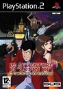 Lupin the 3rd: Treasure of the Sorcerer King Wiki on Gamewise.co